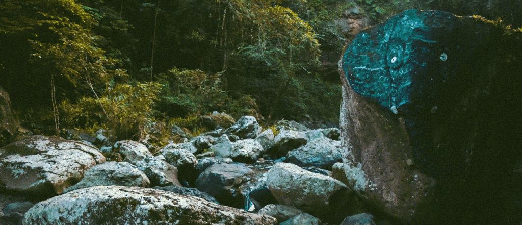 Cascada Blanca Matagalpa